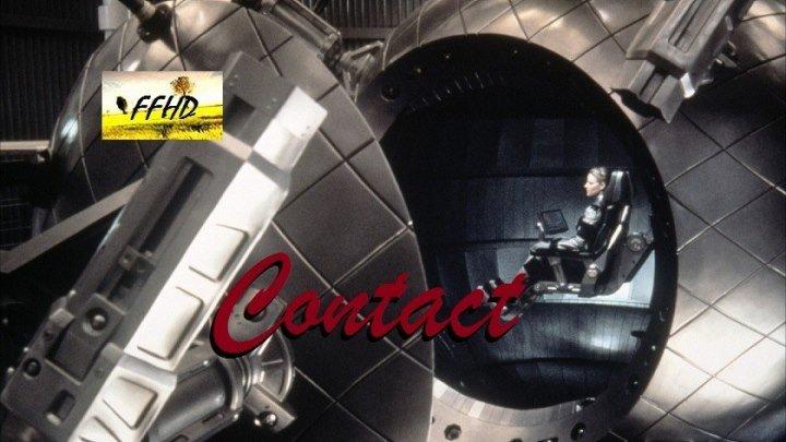 Контакт Contact (1997)