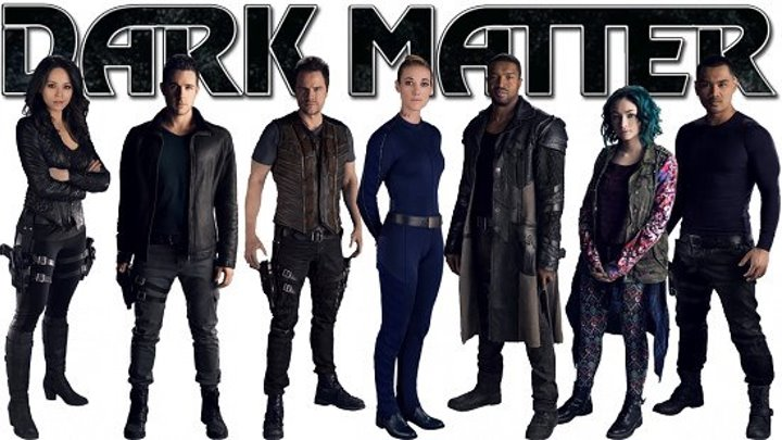 Темная материя 9 серия 2 сезон