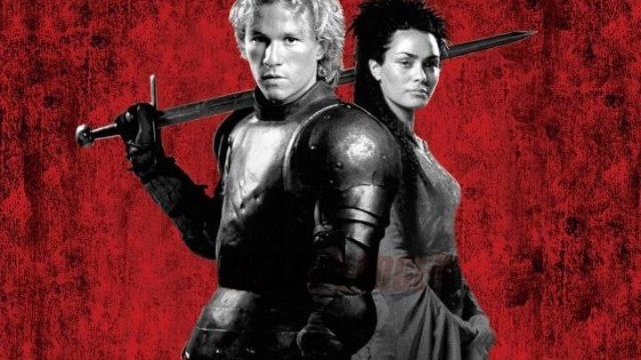 История рыцаря (A Knight's Tale). 2001. Комедия, приключения, мелодрама