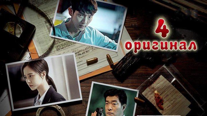 Мыслить как преступник / Criminal Minds - 4 / 20 (оригинал без перевода)