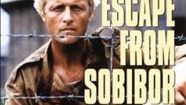 Побег из Собибора