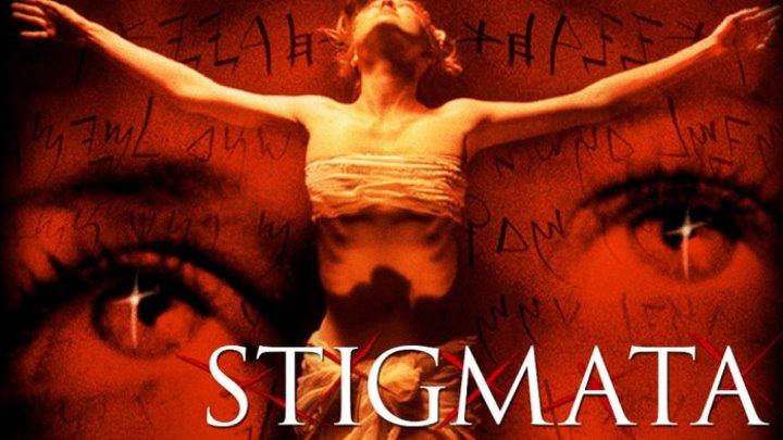 Стигматы (1999)