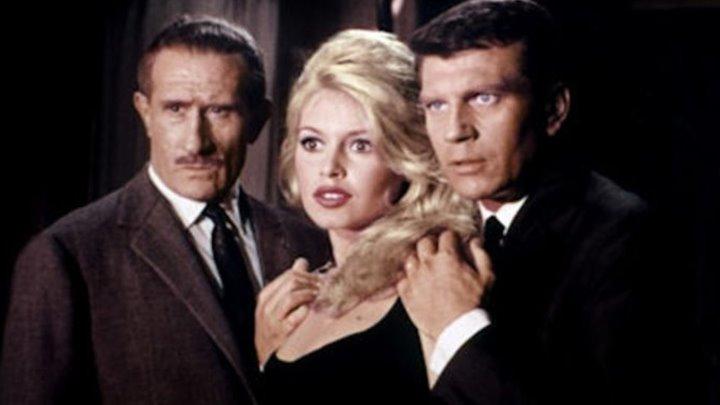 Танцуй со мной (иронический детектив с Брижит Бардо)   Франция-Италия, 1959