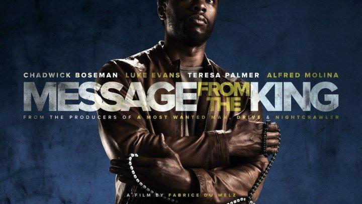 Послание от Кинга HD(триллер)2017