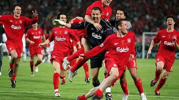 Лучший матч всех времен!! Финал ЛЧ 2004/05: Ливерпуль 3 : 3 Милан