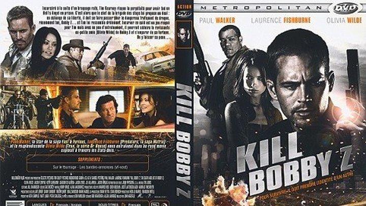 Подстава 2006.пм. боевик, триллер, драма, криминал