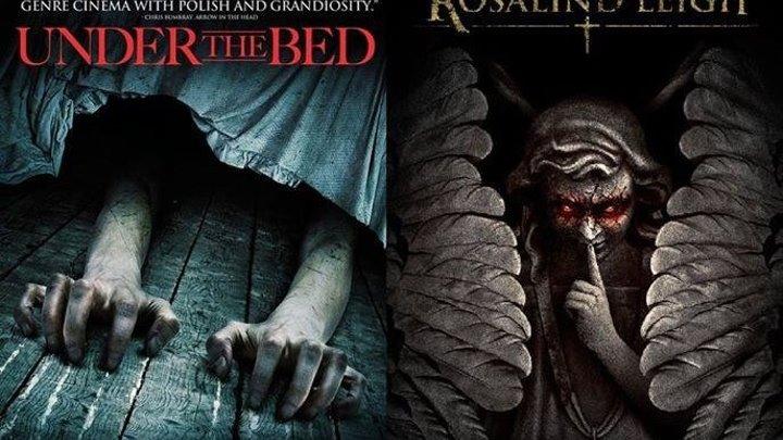 Завещание HD(ужасы, триллер, детектив)2012