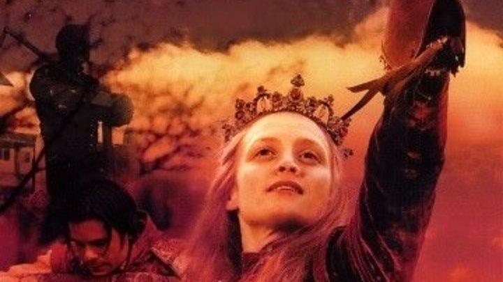 Королева-девственница (Энн-Мэри Дафф,Том Харди - 2005 )Великобритания