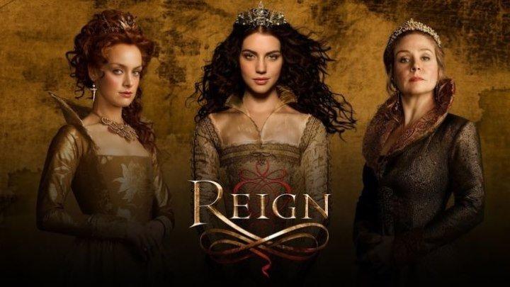 Царство: 2013-2017 - сезон 2 - серия 8