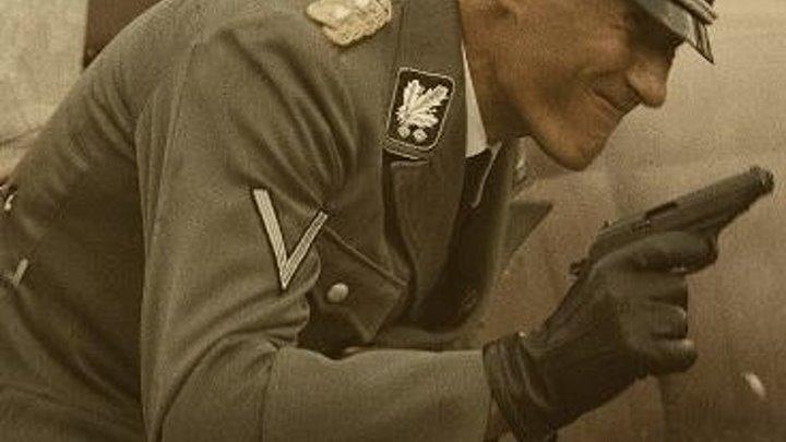 AHTPOПOИД 2OI7. Военный, Триллер