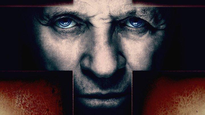 Обряд 2011 ужасы, триллер, драма, детектив