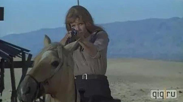 1969.Веревка и кольт / Кладбище без крестов