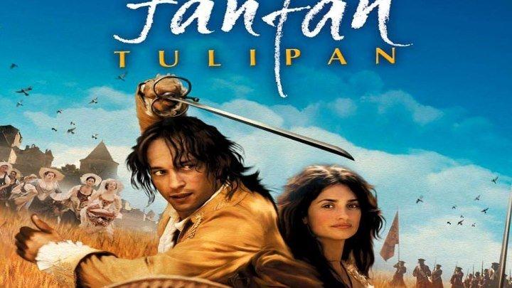 ФАНФАН - ТЮЛЬПАН (2003) Приключения,Комедия