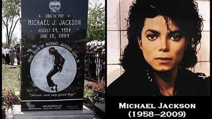 """Док.фильм """" Последние дни Майкла Джексона """""""