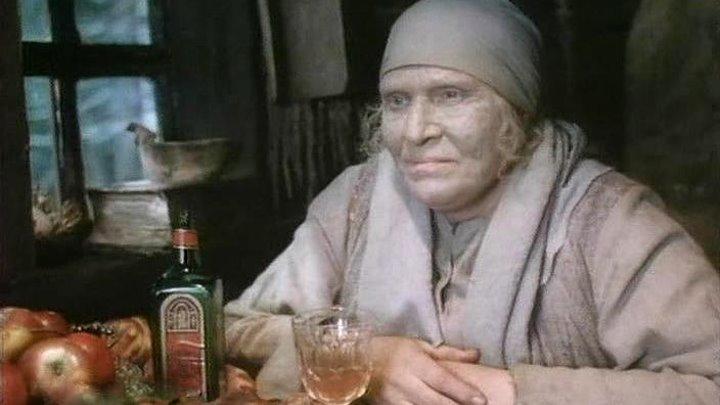 Нечистая сила (СССР 1989) Фэнтези, Приключения, Мистика