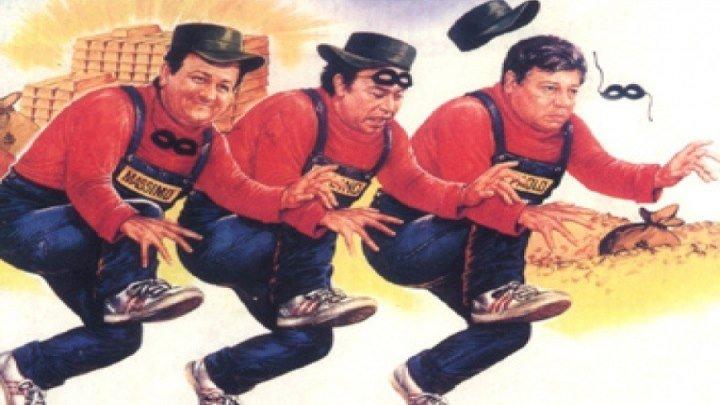 Фильм ШКОЛА ВОРОВ -1 (1986) Комедия _Италия_Паоло Вилладжо+Лино Банфи+Массимо Болди