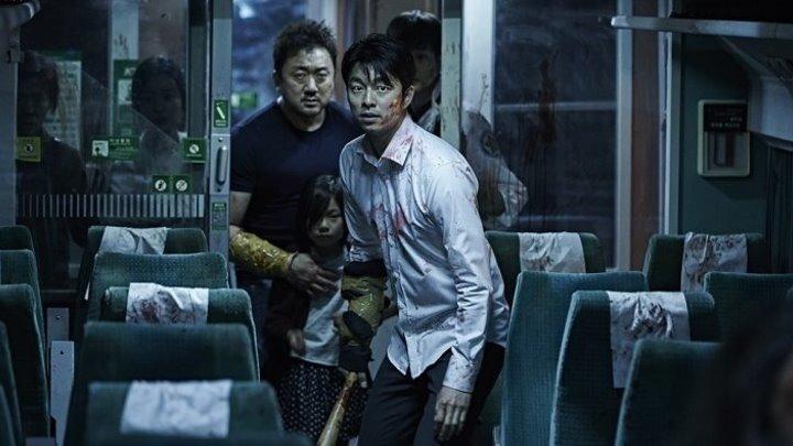 Поезд в Пусан.(2016) триллер