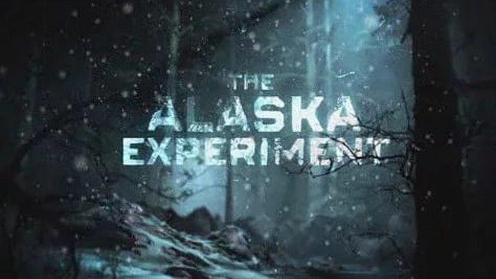 Аляска-эксперимент. Выжить у последней черты-1