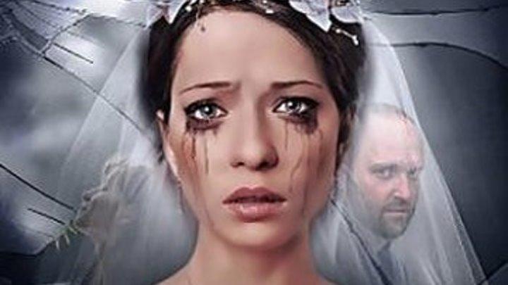 Забудь и вспомни Серии 1-12 из 12 (Максим Мехеда) [2016, Триллер, мелодрама, WEBRip]