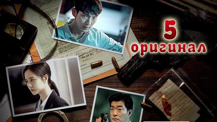 Мыслить как преступник / Criminal Minds - 5 / 20 (оригинал без перевода)
