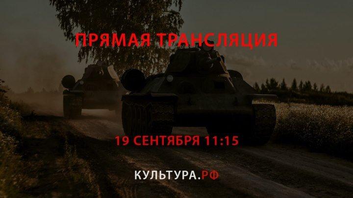 «Увидеть Сталина» на Красной площади