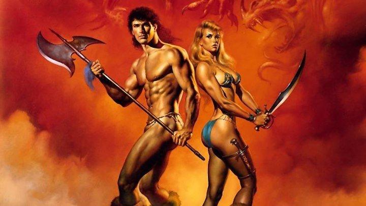 Ловчий смерти 2: Битва титанов (1987 HD) 16+ Фэнтези, Комедия, Приключения