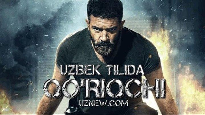 Qo'riqchi / Охранник (Uzbek tilida) 2017