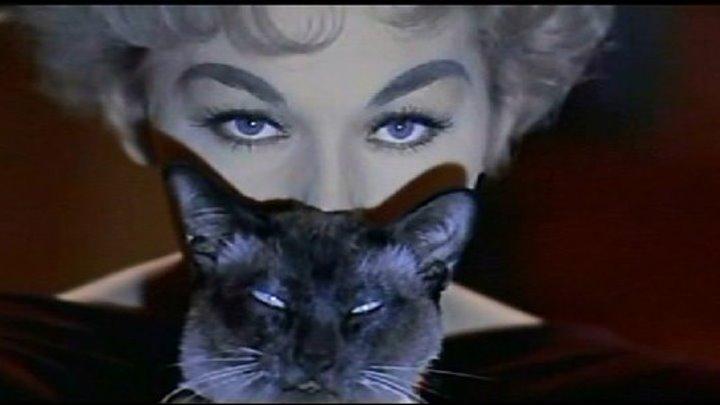 Колокол, книга и свеча (США 1958 HD) Фэнтези, Мелодрама, Комедия