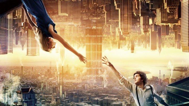 Параллельные миры (2012).HD(фэнтези)