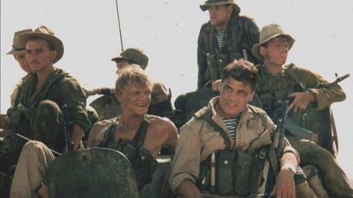 Афганский излом.1991. Драма военный. Советкий фильм
