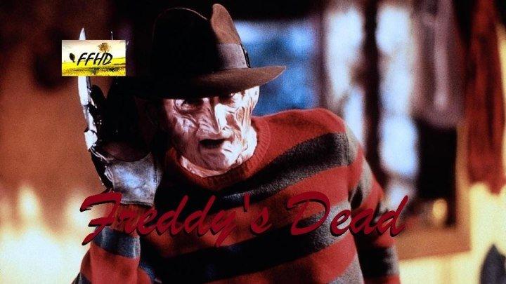 Кошмар на улице Вязов 6 Фредди мертв Freddy's Dead The Final Nightmare (1991)