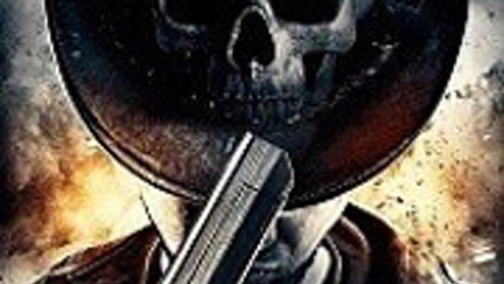 Мертвый запад. 2016 ужасы, триллер, драма