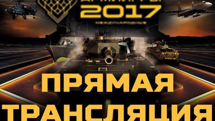 АрМИ-2017 Индивидуальная гонка конкурса «Танковый биатлон»