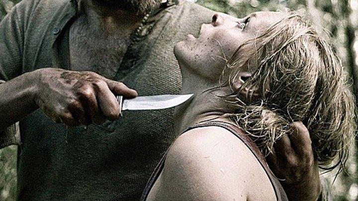 Резня (2008)
