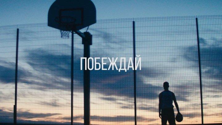 Тюмень самый спортивный город