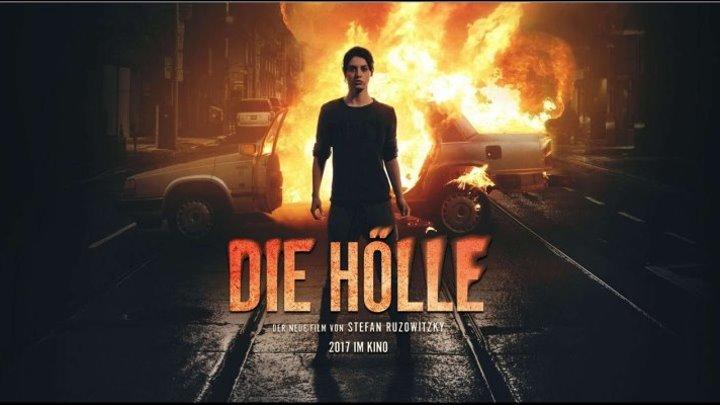 Ад HD(триллер, детектив)2017