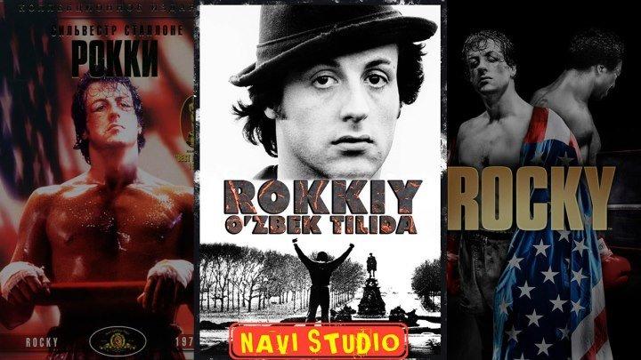 Rokki / Рокки (uzbek tilida) 1976 HD NAVI