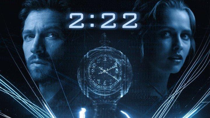 2:22 HD(Триллер)2017