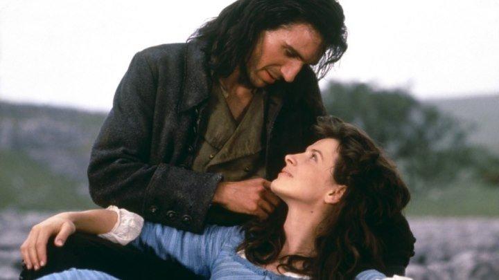 Грозовой перевал (Wuthering Heights). 1992