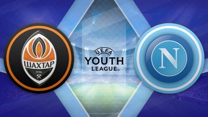 Шахтер Донецк U19 1:2 Наполи U19 | Молодежная Лига чемпионов 2016/17 | Групповой этап | 1-й тур | Обзор матча