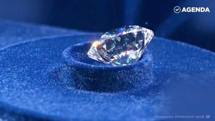 Самый дорогой бриллиант России