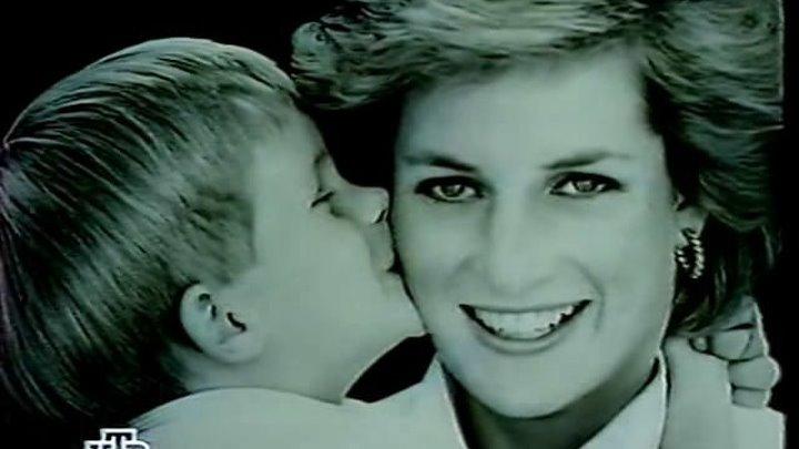 Diana Princess of Wales. Con te Partiro (Принцесса Диана. Уйду с тобой)