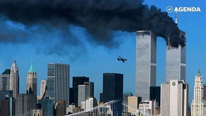 Теракты 11 сентября в США