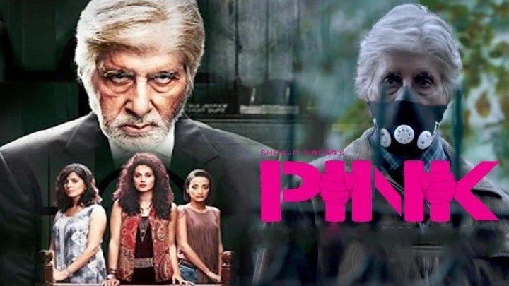 Розовый HD(2016) Субтитры 72Op.Индия