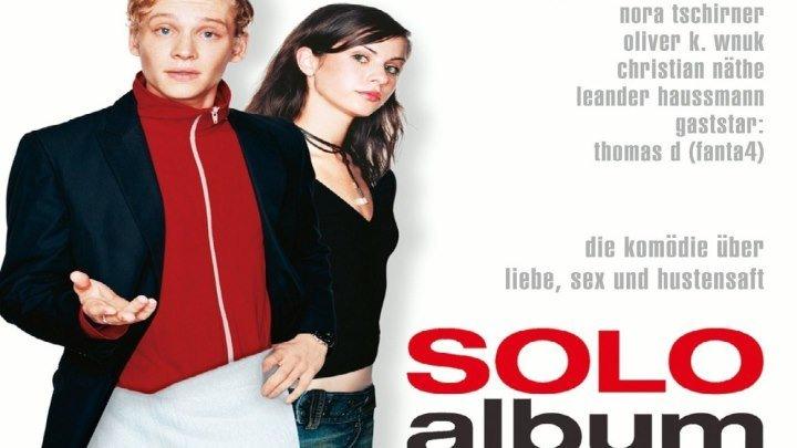 АКУЛЫ ПЕРА (2003) Mелодрама,Комедия