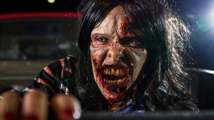 Я и мои друзья против зомби-апокалипсиса / Me and My Mates vs. The Zombie Apocalypse (2015) ужасы, комедия