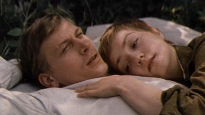 """Я Тебя никогда Не Забуду"" (1983)"