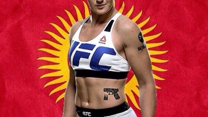 Эти бои нельзя пропустить Наши бойцы в UFC валентина шевченко
