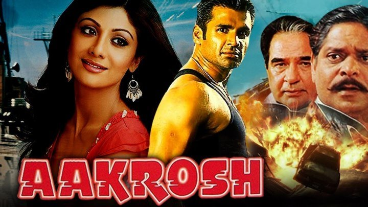Праведный гнев / Aakrosh Cyclone of Anger (1998) Indian-HIt.Net