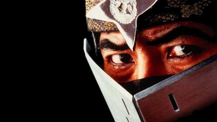 Молись о смерти (боевик с восточными единоборствами с Се Косуги) | США, 1985